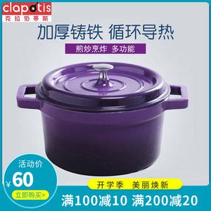 外贸铸铁珐琅锅炖锅汤锅搪瓷锅奶锅煎锅平底锅电磁炉通用烹饪加速