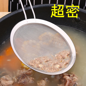 超密厨房滤油勺304不锈钢滤油网捞漏油渣勺油隔宝宝辅食过滤汤大