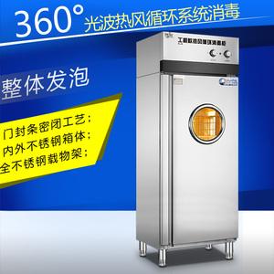 邦祥ML-1B工程款消毒柜 商用不锈钢保洁柜餐厅幼儿园食堂消毒碗柜