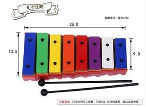 正品包邮教学专业8音砖八音块音准 奥尔夫教具乐器 敲琴铝板钟琴