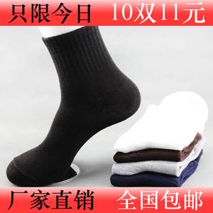 10双包邮袜子男士休闲中筒黑白色涤棉袜四季运动短袜批F发