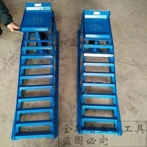 汽车维修专用升降坡道垫换机油支架坡道保养轮胎修车铁支架设施