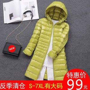 反季秋冬新款轻薄羽绒服女中长款特价加肥加大码白菜价韩版轻外套