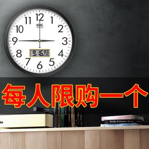 钟表挂钟客厅圆?#26410;?#24847;时钟挂表简约现代家用家庭静音电子石英钟