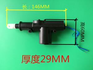 伸縮桿推拉桿直線電機代替推拉電磁鐵電動插銷小電鎖柜門鎖抽屜鎖