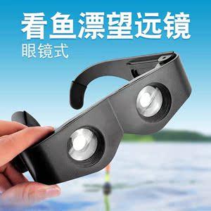 非紅外線非透視成人男通用新可望遠鏡釣魚高倍高清夜視儀眼鏡釣魚