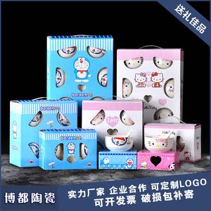 青花瓷卡通碗勺碗筷套装日式陶瓷餐具礼盒装节日商务会销促销礼品