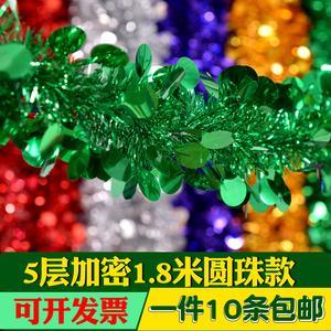 春节彩条装饰彩色毛条婚房布置结婚拉花喜庆加长彩带 新年彩条
