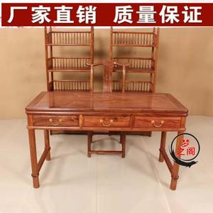 紅木書桌新中式實木刺猬紫檀簡易電腦書房組合椅書法