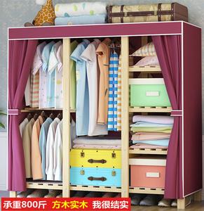 1米5简易布衣柜木质布艺加固大号组装衣服收纳柜实木牛津布挂衣橱
