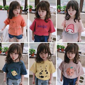 童裝2020夏季 中小童兒童短袖T恤 男女童寶寶可愛圓領打底衫上衣