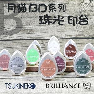 橡皮章印台月猫水滴印台纸用珠光印台BD后14色日本进口橡皮章印台