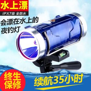 艾万克钓鱼灯强光夜钓灯超亮蓝光手电筒可充电氙气灯防水渔具用品