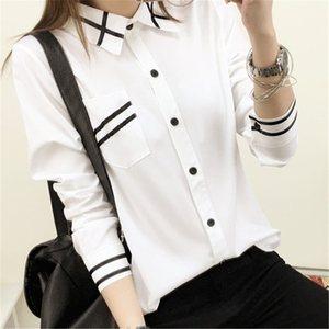少女学院风秋冬百搭长袖衬衫中学生加绒宽松休闲打底白衬衣棉。