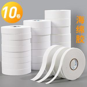 永大海綿雙面膠帶 高粘度泡沫膠強力加厚固定廣告辦公泡棉雙面膠墻面防水兩面膠紙10卷3公分5m辦公用品批發