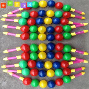 幼儿园用品儿童臂力球玩具健身游戏拉力器体操拉力球舞蹈用品木柄