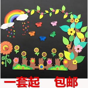 幼儿园墙贴小学班级文化墙黑板报装饰教室布置材料主题创意墙贴画