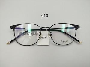 帕莎圓框眼鏡框近視光學鏡全框小臉輕彈眼鏡架男女潮款PJ86158