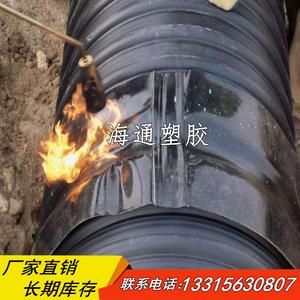 钢带管热收缩套可热熔热收缩套波纹管热收缩带管道热收缩套