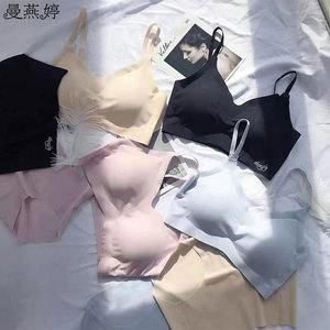 日本Slogi冰肌三件套无痕冰丝降温二代安心糖果超薄运动内衣套装