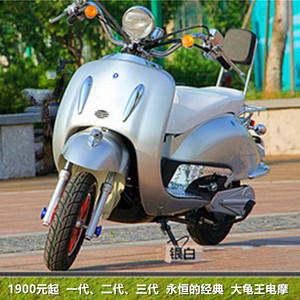 大龟王电瓶车电动摩托车路虎祖玛新款男士成人踏板车小猴子电动车