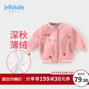 嬰兒外套秋冬1一3歲2女寶寶加絨開衫兒童冬裝2019新款6棒球服女童