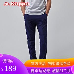 背靠背Kappa卡帕男针织直筒收口针织长裤休闲宽松裤夏K0712AK26