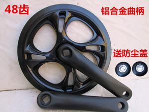 代驾电动自行车牙盘折叠车牙盘轮盘齿盘 铝合金46 48齿铝合金曲柄