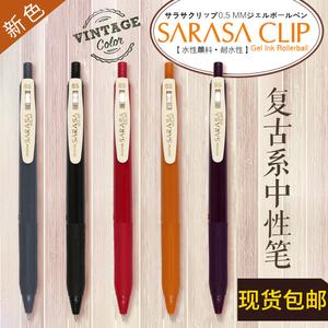 日本进口ZEBRA斑马复古笔JJ15中性笔SARASA限定新色按动酒红色水笔0.5mm学生用手账笔ins简约文具