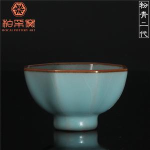 台湾柏采窑直口八方杯BR-190BX二代粉青茶杯汝窑杯子陶瓷主人品杯
