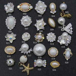 美甲用品批售美甲饰品 指甲贴钻合金蝴蝶结 满钻金属饰品复古珍珠图片