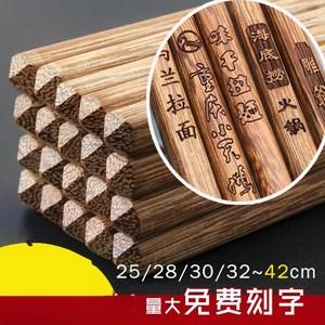 壁挂实木定制筷家庭10双装煮面防滑礼盒装加长款餐馆木制筷子?#22871;?/>                             </a>                             <div class=