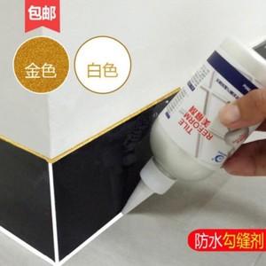 防水填溝瓷片補縫劑廚衛水性膠填充膠。防霉瓶裝瓷磚美縫工具細膩