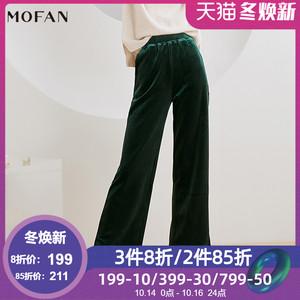 MOFAN2019秋冬新款墨绿色高腰阔腿裤子女垂坠感直筒休闲裤宽松ins