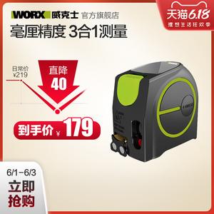 威克士紅外線測距儀WE085 手持測量電子卷尺高精度量房神器激光尺