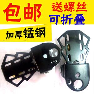 自行车后座脚踏板山地车电动通用儿童可折叠后轮载人踩脚蹬子配件