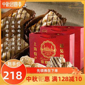 上海特產傳統糕點點心老式手工懷舊零食城隍廟禮盒裝老人食品小吃