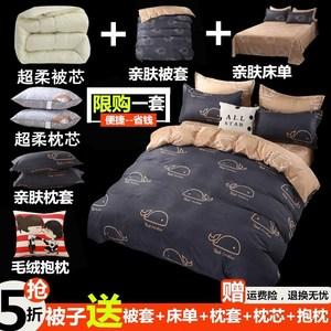 被子送全套枕頭被套四件套全棉單人學生宿舍雙人空調被芯棉被春秋