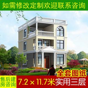 三层平顶房屋别墅设计图纸 新农村自建房设计效果图全套水电齐全