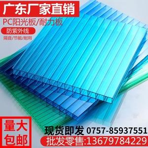 阳光板透明pc板耐力板3mm5?#25307;?#20013;空采光板户外婚庆隔热雨棚遮阳板