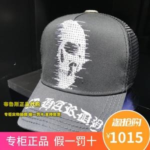 埃德哈迪EDHARDY專柜正品2019新款男女滿版燙鉆帽子E12LBU325261