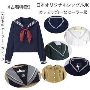古著中古日本學院JK制服正統毛料外套日制學生西裝水手服水手領