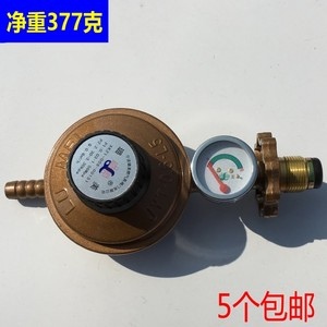 6-l5 低压阀门带表 璐美牌 液化气煤气调压阀 可以调节可调
