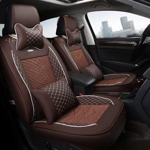 福田汽車風景G7座套7座椅套前排單座張全包面包車七座夏季坐墊套