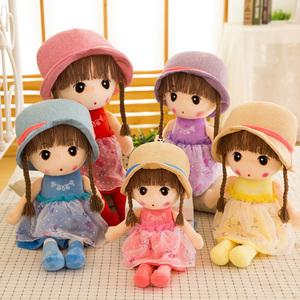 毛絨玩具可愛菲兒布娃娃花仙子生日兒童節禮物公仔女孩公主抱睡覺