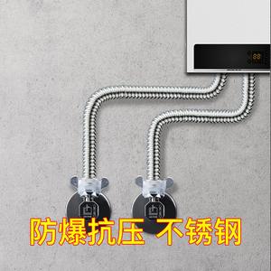 潛水艇304不銹鋼金屬軟管熱水器冷熱進出水連接家用高壓4分波紋管