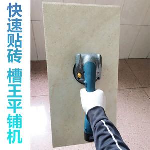 地板砖铺贴机