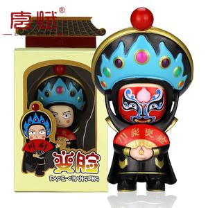 川剧变脸娃娃玩具偶四川成都特产中国风特色礼品送老外小礼物纪念