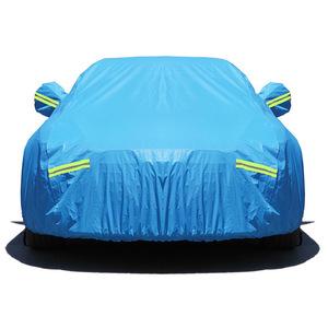 汽車車衣加厚車罩衣防曬防雨防凍四季通用外套遮陽罩隱形專用小車