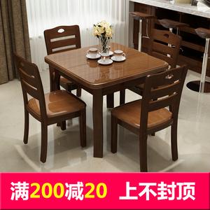 實木伸縮餐桌4人6人折疊正方形餐桌現代簡約小戶型長方形家用餐桌
